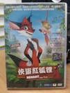 影音大批發-B01-013-正版DVD*動畫【俠盜紅狐狸】-國語發音-著名的歐洲故事,列那狐傳奇改寫而成