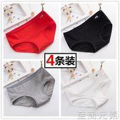 內褲女純棉紅色本命年黑色低腰都市莫代爾全棉100%麗人紅褲頭屬狗 至簡元素