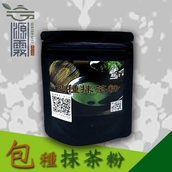 源霧包種抹茶粉(TP-1)
