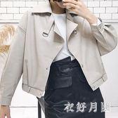 中大尺碼韓版皮衣女短款百搭翻領外套寬鬆皮夾克sd2113【衣好月圓】