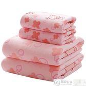 浴巾 1浴巾 1毛巾 超強吸水大浴巾比純棉全棉柔軟成人男女洗臉家用速干單條裝 居優佳品