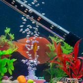 魚缸燈 超亮LED魚缸潛水燈led防水照明燈水中燈小型三基色水陸兩用水草燈  瑪麗蘇