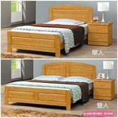 【水晶晶家具/傢俱首選】白楓木色白楊實木5尺雙人床架~~不含床墊 SB8072-3