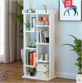 書櫃 簡易書櫃書架簡約現代落地置物架子組裝學生書櫃創意小書架組合櫃 非凡小鋪 igo