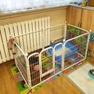 寵物狗圍欄小型犬中大型寵物柵欄門檔隔離門狗跑圈兔子圍欄狗籠子柵欄 母親節禮物