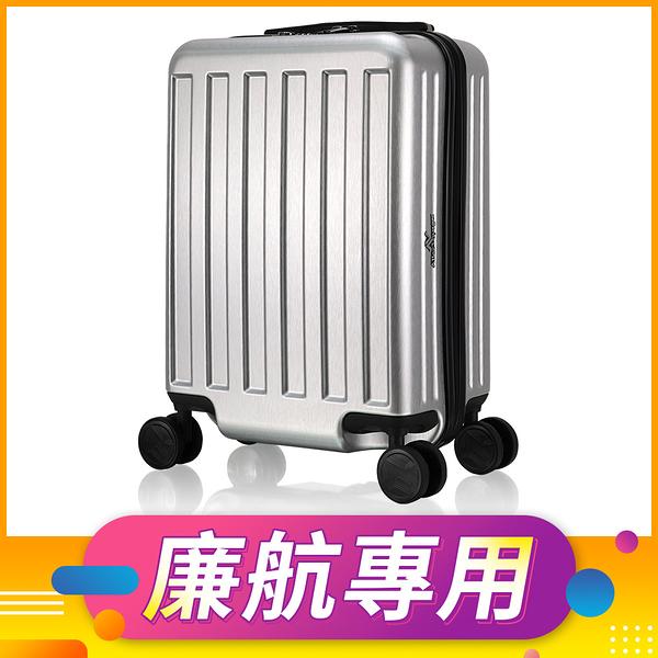 行李箱 旅行箱 奧莉薇閣18吋可加大PC硬殼 Princess 星鑽銀 廉航登機箱