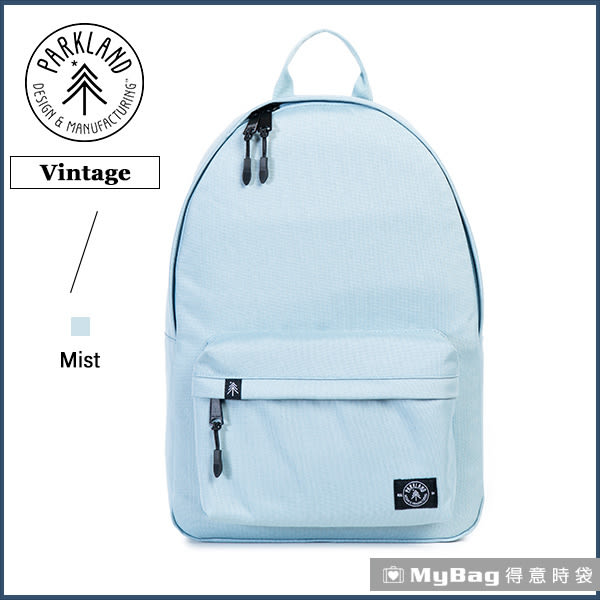 Parkland 後背包 霧藍 電腦後背包 簡約休閒背包 Vintage-045 MyBag得意時袋