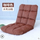 懶人沙發榻榻米可摺疊