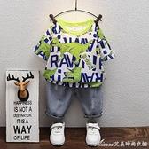 男童短袖恐龍套裝兒童夏季兩件套2021韓版新款寶寶洋氣T恤夏裝 快速出貨