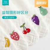 寶寶紗布毛巾純棉口水巾嬰兒洗臉巾新生兒超軟小方巾兒童手絹手帕