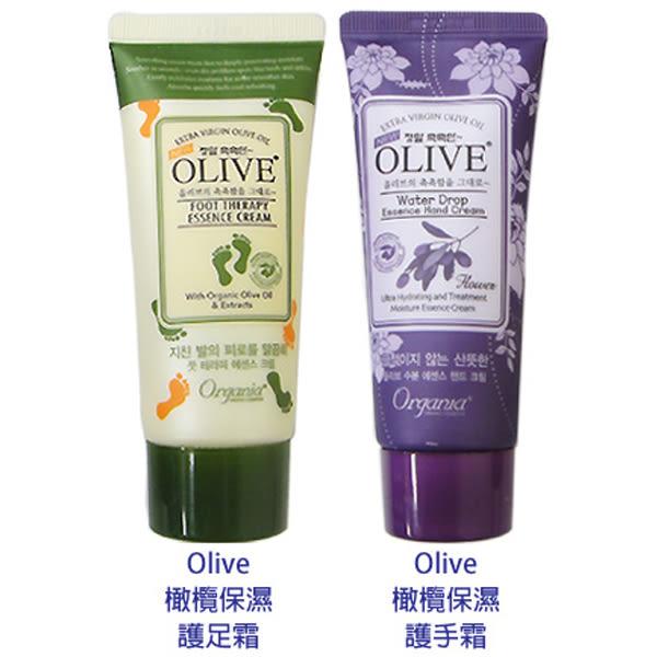 韓國White Cospharm Olive橄欖保濕護手霜/護足霜(50g) 兩款可選【小三美日】