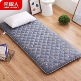 加厚床墊床褥子單人1.8米1.2m海綿1.5m雙人學生宿 【7月優惠】 LX
