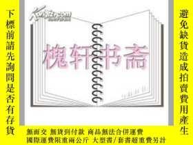 二手書博民逛書店罕見撫豫奏稿(全二冊)8602 本社 縮微中心 出版2005
