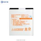 ☆HTC Desire 700 鋰電池 ...