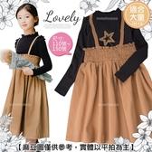 (大童款-女)俏麗木耳邊吊帶假兩件長袖洋裝(300464)【水娃娃時尚童裝】