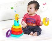 897彩虹圈疊疊樂套寶寶兒童嬰兒疊疊杯套圈玩具益智1歲12個月wy【情人節禮物限時八五折】