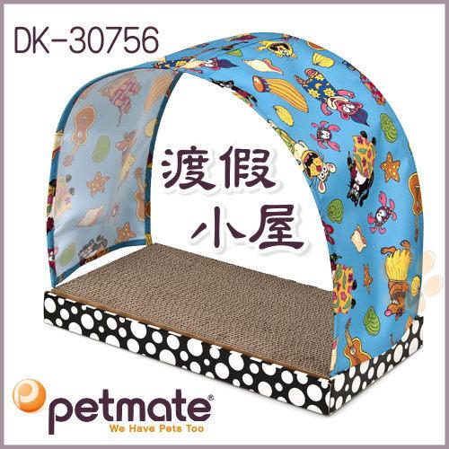 『寵喵樂旗艦店』美國Petmate《肥貓渡假小屋》可磨甲休憩功能DK-30756