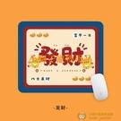 文字發財鼠標墊小號超大辦公粉色可愛女生防滑水洗筆記本卡通滑鼠墊品牌【小獅子】
