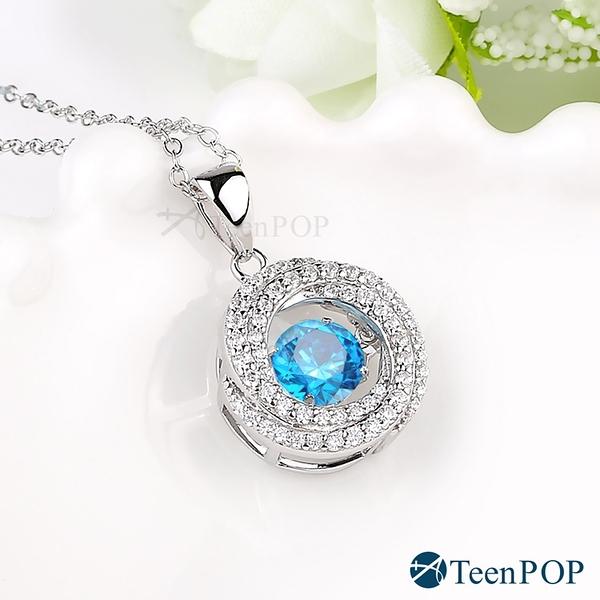 925純銀項鍊 ATeenPOP 天然寶石 藍托帕石 華麗旋風 跳舞石 情人節禮物
