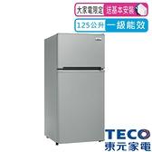 東元125公升 一級能效定頻雙門冰箱 R1301N (含舊機回收+拆箱定位)