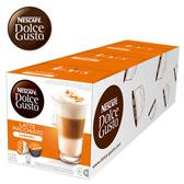 雀巢 焦糖瑪奇朵咖啡膠囊(Caramel Latte Macchiato)(3盒組)
