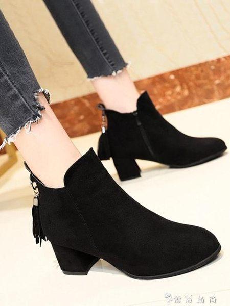 女靴子秋冬季新款流蘇圓頭磨砂短筒短靴粗跟防水台馬丁靴中跟 薔薇時尚