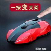 創意變形卡通汽車車載支架跑車吸盤手機360度磁吸擋風玻璃儀表台    JSY時尚屋