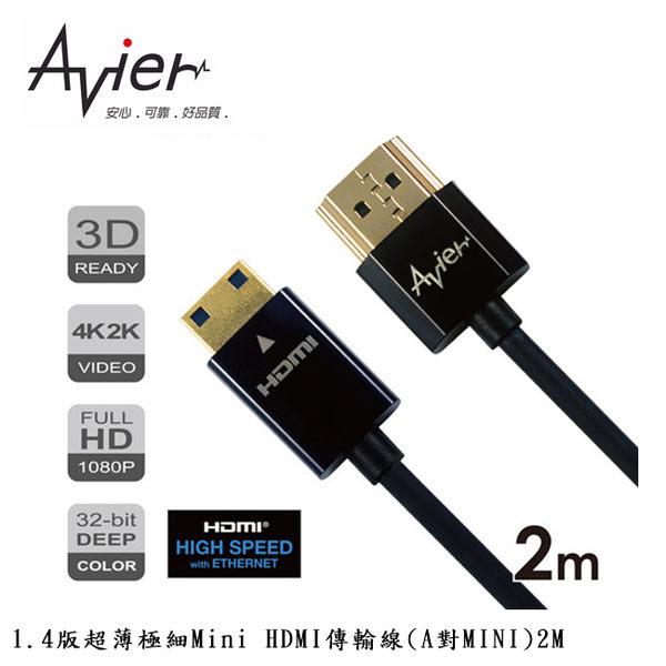 【A Shop】Avier 1.4版超薄極細Mini HDMI傳輸線(A對MINI) 2M CM420