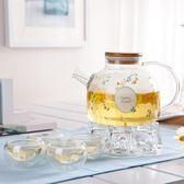 聖誕節狂歡耐高溫透明玻璃泡花果茶壺下午茶具套裝煮水果壺家用帶過濾可加熱 芥末原創