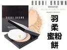 BOBBI BROWN 芭比布朗 波比布朗 羽柔蜜粉餅 素顏 超水感 妝前 黑斑 斑點 提亮 不脫妝 粉凝 美肌 炫彩