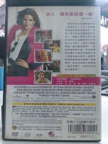 挖寶二手片-E12-024-正版DVD*電影【麻辣女王2 美麗的要命】珊卓布拉克*蕾吉娜金恩*威廉沙特納