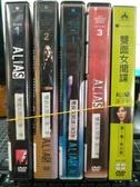 挖寶二手片-R14-正版DVD-歐美影集【雙面女間諜 第1~5季/系列合售】-(直購價)部份海報是影印