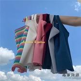 韓版復古上衣針織吊帶背心女內搭短款設計感小眾外穿法式【毒家貨源】