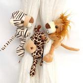 聖誕狂歡 艾菲美家動物兄弟窗簾扣窗簾綁帶創意可愛韓式窗簾綁花窗簾繩一對