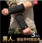 【綁手款3KG】男負重跑步沙袋綁腿鉛塊鋼板綁腿綁手