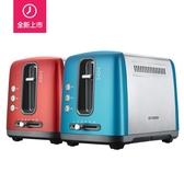 Buydeem/北鼎 D612烤麵包機 不銹鋼2片式多士爐 家用早餐機  蘑菇街小屋 ATF