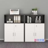 公文櫃 辦公室文件柜資料柜木質帶鎖柜子儲物柜辦公柜子矮柜落地式檔案柜【快速出貨】