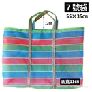 7號茄芷袋 台灣製造 台客袋 阿嬤袋 /一個入(促90) 復古手提袋 MIT 台灣LV 尼龍袋 TW 傳統 嘎嘰