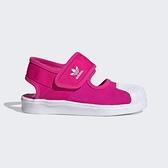 Adidas Superstar 360 C [FV7585] 中童鞋 運動 休閒 涼鞋 黏扣帶 保護 愛迪達 粉