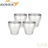 Kovea 韓國 SCⅡ304不鏽鋼燒酒杯組4入 KECT9JC-01 品酒杯 清酒杯 水杯 啤酒杯 飲料杯 [易遨遊]