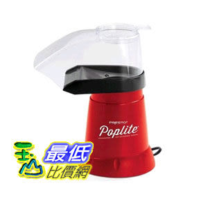 [停止供貨請改買Cuisinart] National Presto 04860 Poplite Hot Air Popper 爆米花機 紅色款