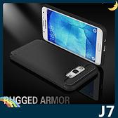 三星 Galaxy J7 戰神碳纖保護套 軟殼 金屬髮絲紋 軟硬組合 防摔全包款 矽膠套 手機套 手機殼