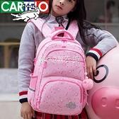 小學生書包女1-3-6年級兒童6-12歲周女生公主輕減負女生韓版背包 快速出貨