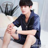 絲質睡衣男士短袖套裝冰絲薄款青年大碼韓版家居服夏天新款男        時尚教主