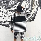 原宿復古街頭個性BF風百搭款黑白條紋寬鬆男女長袖衛衣t恤  enjoy精品