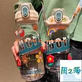水杯 韓版學生水杯女可愛夏天運動男塑膠杯子大容量便攜簡約直飲隨行杯【風之海】
