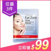 【任3件$99】韓國 PUREDERM 膠原蛋白保濕撫紋眼膜(30入)【小三美日】