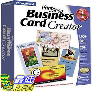 [106美國暢銷兒童軟體] The PrintShop Business Card Creator (Jewel Case)