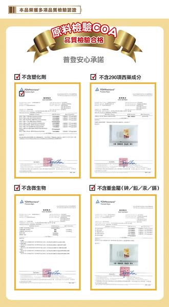 特益康 高單位維他命D 陽光D3-800IU 60錠【瑞昌藥局】015890 非活性維生素D3