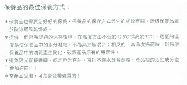 C'smax 仙瑟24k精華液 10ml [ATDS專利] (效期2022.2.6)